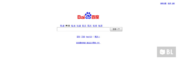 Baidu Best And The Most Popular Search Engines Of 2013