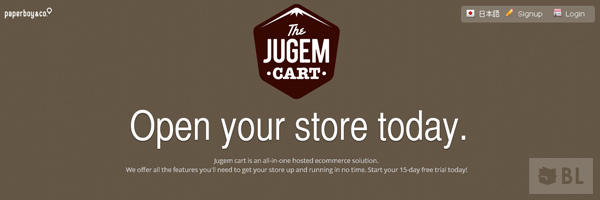 Jugem Cart Best Premium E Commerce Software Online Shopping Cart 2013