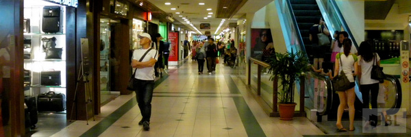 Sungei Wang Plaza Best Tourist Attractions And Places To Visit In Malaysia 2014
