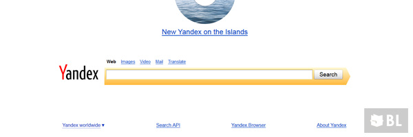 Yandex Best And The Most Popular Search Engines Of 2013
